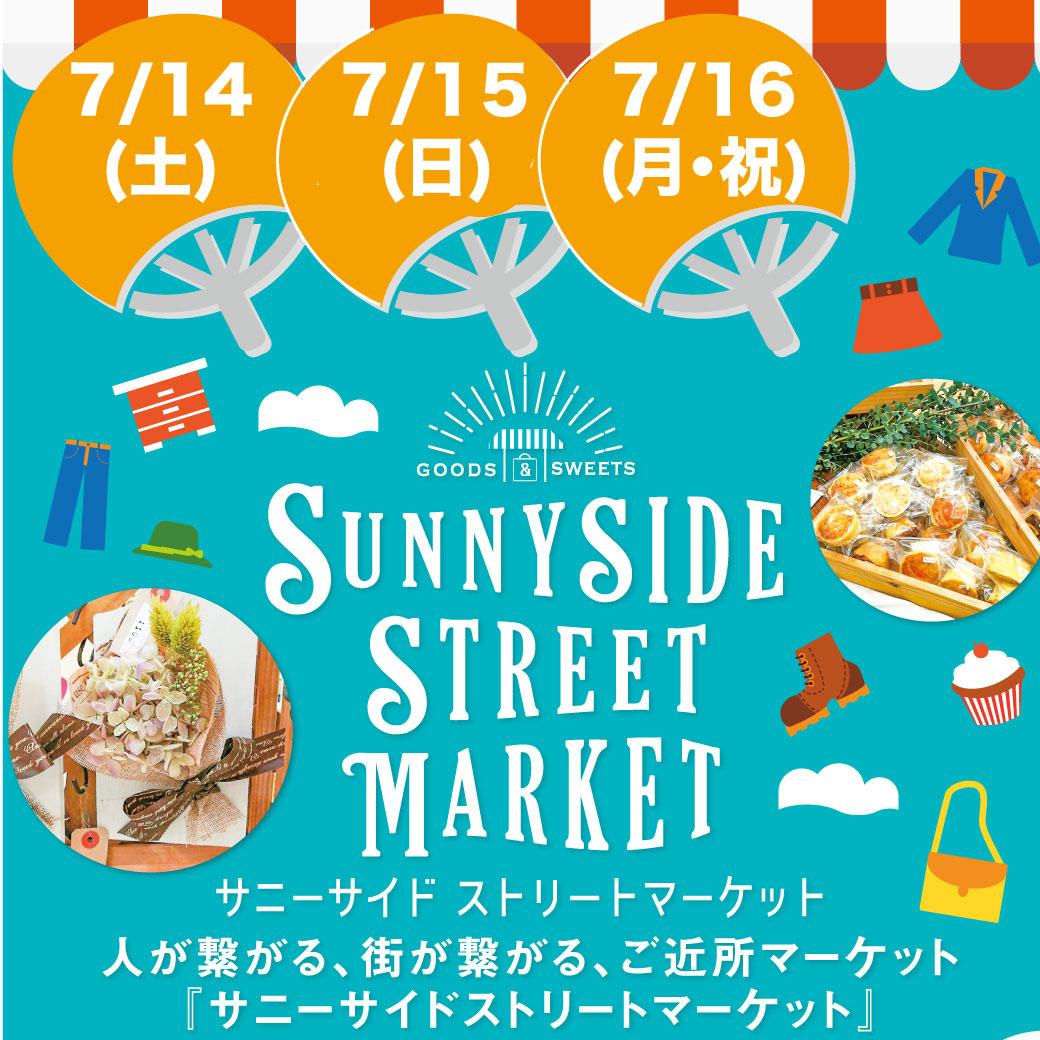 07streetmarket
