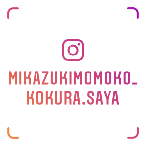 mikazukimomoko_kokura.saya_nametag