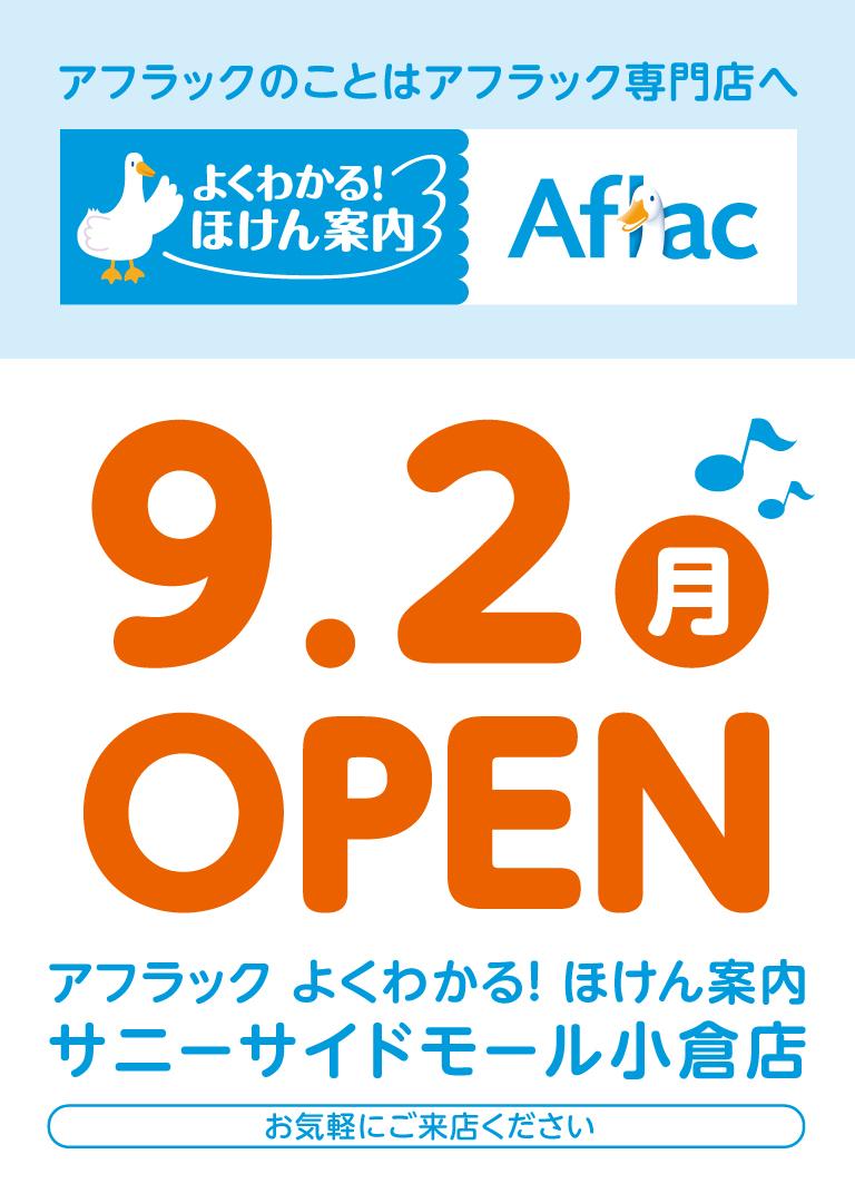 0801afurakku_info